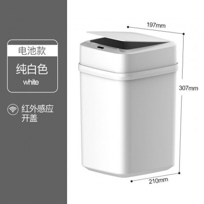SOMAX 12L Home Office Dustbin Automatic Sensor Trash Can Inductive Stainless Steel Garbage Waste Bin Smart Rubbish