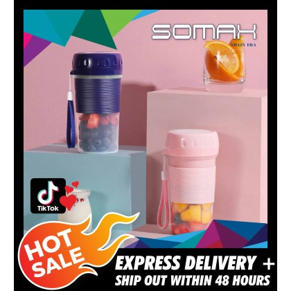 Somax Store !! 300ml Portable Electric Juicer Machine Usb Smoothie Blender Mixer Mini Food Processor Personal Blender Cup Juice Blenders